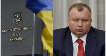 "КСУ ""допоміг"": справу проти ексдиректора Укроборонпрому закрили"