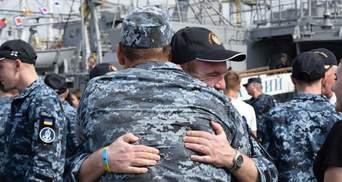 Гаагский арбитраж приостановил рассмотрение дела о захвате украинских моряков: причина