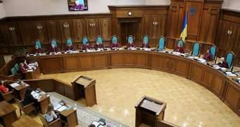 Попросив долучити до слідства Данілова та Єрмака, – нардеп про допит в ДБР щодо КСУ