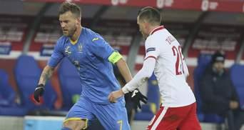 Попереду легенди: Ярмоленко наблизився до позначки у 100 матчів за збірну України