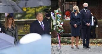 Подружжя Байденів і Трампів вшанували День ветеранів: рідкісні виходи політиків