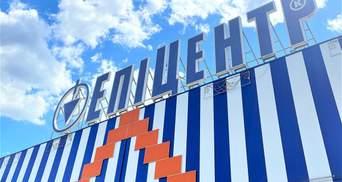 """МВД будет контролировать соблюдение карантина в """"Эпицентре"""", – Геращенко"""