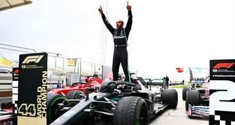 Хэмилтон стал чемпионом Формулы-1, новички сборной Украины: новости спорта 15 ноября