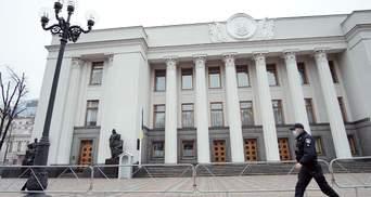 У Києві повідомили про замінування Верховної Ради: поліція вибухівку не знайшла