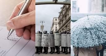 Главные новости 15 ноября: обострение протестов в Беларуси, второй тур выборов и первый снег