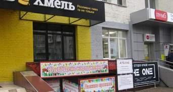 В Киеве с одного дома сняли 89 рекламных вывесок: не соответствовали правилам