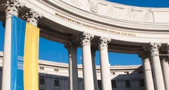 На що вплине нещодавнє рішення Гааги щодо захоплення українських моряків: пояснення МЗС