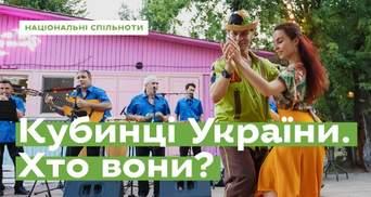 Запальні ритми у крові: чому кубинці переїжджають жити в Україну