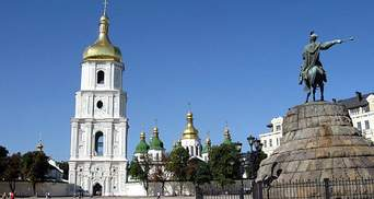 ПЦУ отменила службу в Софии Киевской из-за карантина выходного дня