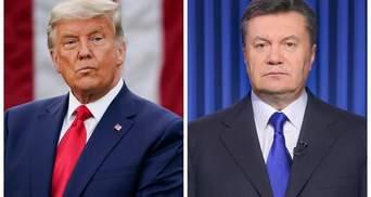 Удар ниже пояса: почему Трамп превращается в Януковича