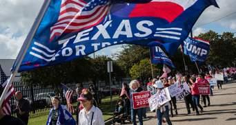"""""""Марш мільйонів"""": прихильники Трампа протестують у Вашингтоні – фото, відео"""