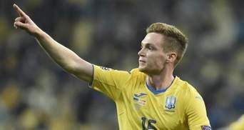 Как инфицированные на коронавирус футболисты сборной Украины будут возвращаться из Германии