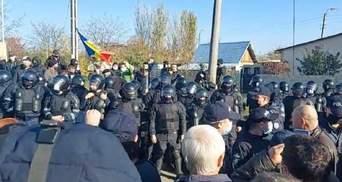 На пункті пропуску Молдови з Придністров'ям сутички: що відомо, фото, відео