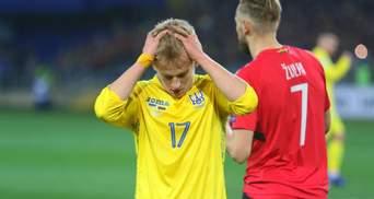 Олександр Зінченко після матчу з Німеччиною: Люди бажають мені і моїй родині смерті