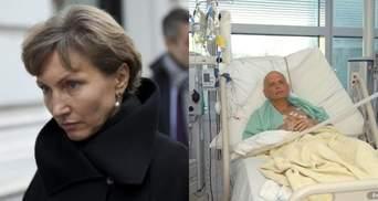 Вдова вбитого агента ФСБ Литвиненка позивається проти Росії: деталі