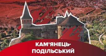 Вибори мера Кам'янця-Подільського: результати екзитполів