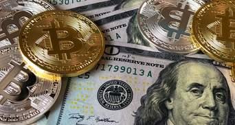 Цена биткоина превысила 16 тысяч: каким будет курс BTC к доллару, евро и гривны 16-20 ноября