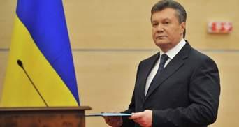 Янукович останется в Ростове: что нужно понимать о решении Апелляционного суда