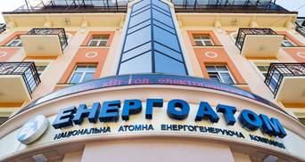 """""""Енергоатом"""" на знижках Ахметову та Коломойському втратив 65 мільйонів лише за тиждень"""