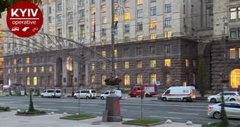 У Києві невідомі повідомили про замінування КМДА
