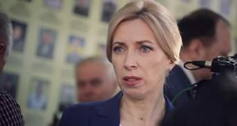 """Верещук заявила, что послала Тищенко на х**: почему между """"слугами народа"""" возник жесткий спор"""