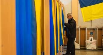 Повторні місцеві вибори в Україні: коли та де відбудуться