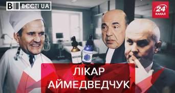 Вєсті.UA: Медведчук зажав вакцину Зіновійовичу. Жахи на телеканалі ZIK