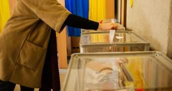 На Київщині перерахують голоси до облради: причина