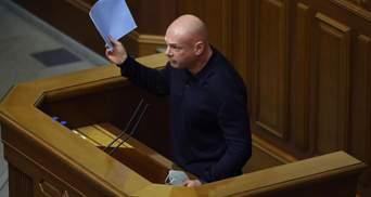 """""""За майбутнє"""" вимагає відставки Гетманцева через введення РРО"""