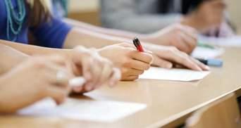Зменшився попит на навчання в магістратурі через обов'язковий іспит з іноземної мови