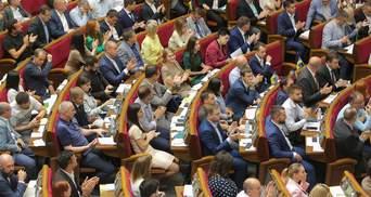 Рада може зібратися на позачергове засідання щодо КСУ: за яких умов
