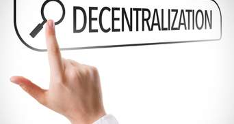 """Карантин вносит коррективы: в """"Слуге народа"""" ответили, когда завершат реформу децентрализации"""