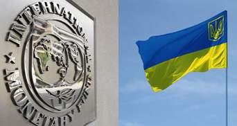 Фінансова пастка: яке рішення відкриє шлях Україні до поновлення перемовин з МВФ