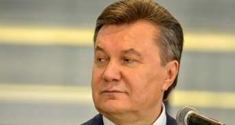 Отмена заочного ареста Януковичу: Апелляционный суд ответил на обвинения