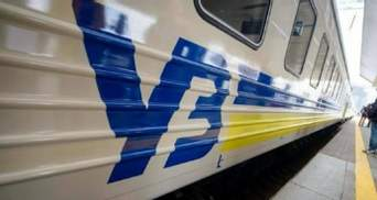 Проти 15 посадовців Укрзалізниці відкрили кримінальну справу: у чому їх підозрюють