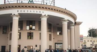 """У Києві планують зробити другий вихід на станції метро """"Вокзальна"""""""