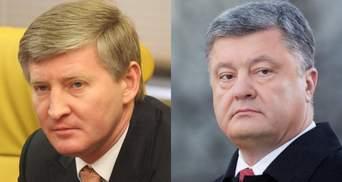 """Дело """"Роттердам+"""": кто продолжает блокировать расследование заговора Ахметова и Порошенко"""