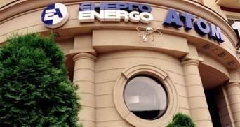 Энергоатом обвинил Минэнерго в умышленном ограничении мощностей украинских АЭС