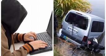 Загадкова смерть батька та сина на Житомирщині, викриття іноземного інтернет-шахрая – Резонанс
