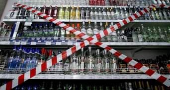 У Чернівцях вночі не продаватимуть алкоголь: деталі про рішення міськради