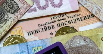 Накопительная пенсия для работников на вредных предприятиях: что предлагает Кабмин