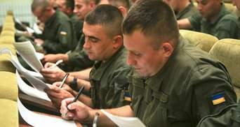 Тестування з англійської мови буде обов'язковим для українських військових, – Міноборони