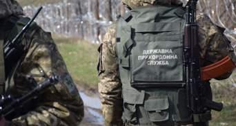Скандал на Закарпатье: как местные жители осадили пограничное подразделение