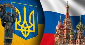 Україна запропонувала Росії скликати позачергове засідання ТКГ щодо Донбасу