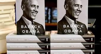 Новая книга Обамы в первый день побила рекорд продаж