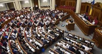 Проект бюджета-2021 до конца недели передадут в Раду, – представитель правительства