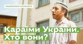 Немає іншої батьківщини, окрім Криму: хто такі караїми та де живуть в Україні