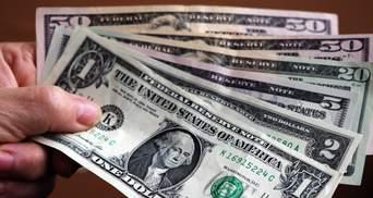 Наличный курс валют 19 ноября: доллар и евро продолжают дорожать