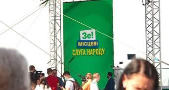 """Это достойный результат для нашей партии, – глава """"Слуги народа"""" об итогах местных выборов"""