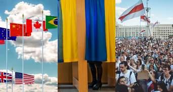 Главные новости 22 ноября: второй тур выборов, итоги саммита G20 и столкновения в Беларуси